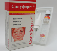 Синуфорте